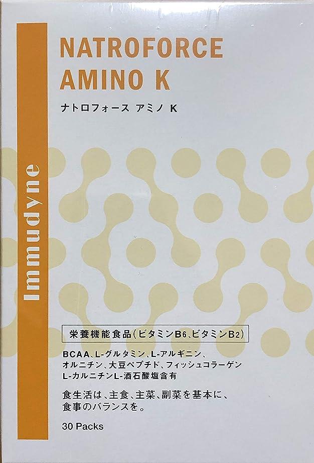 法王申請者同情ナトロフォースアミノK【アミノ酸サプリメント】