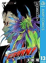 表紙: 家庭教師ヒットマンREBORN! モノクロ版 13 (ジャンプコミックスDIGITAL) | 天野明