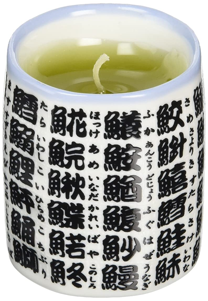 ロードされた小人空虚緑茶キャンドル(小) 86070010