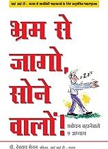 Best devdas book in hindi Reviews