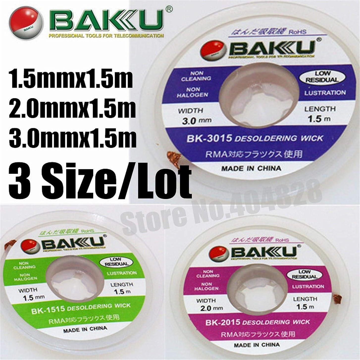 信じられない学士どんなときも(3サイズ/ロット)(1.5/2.0/3.0mmx1500mm)はんだ除去芯。 BAKU BK-1515 / BK-2015 / BK-3015