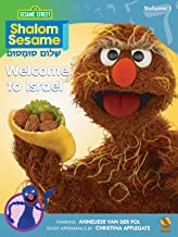 Shalom Sesame Welcome To Israel