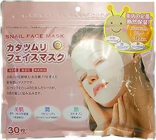 カタツムリ フェイスマスク 30枚