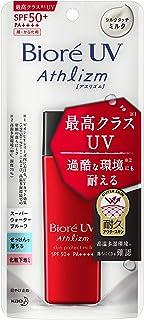 ビオレ UV アスリズム スキンプロテクトミルク 日焼け止め 65ml SPF50+/PA++++
