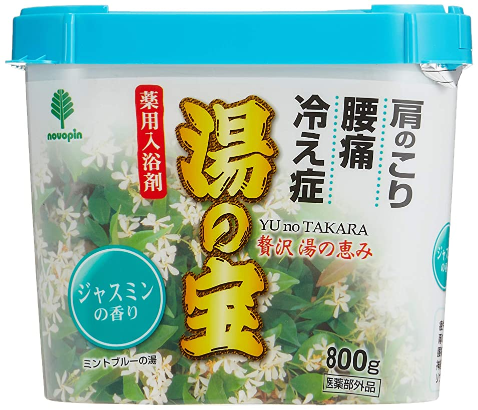 病弱章不良紀陽除虫菊 入浴剤 湯の宝 ジャスミンの香り 800g