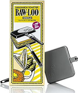 Bawloo Presse à panini pour cuisinière et sandwich chaud – Fabriqué au Japon – Fait pour durer – Compartiment unique – Bun...