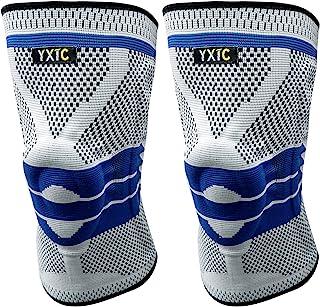 YXTC 膝サポーター スポーツ ひざ サポーター 医療用 保温 ランニング 登山 テニス 薄型 2個セット