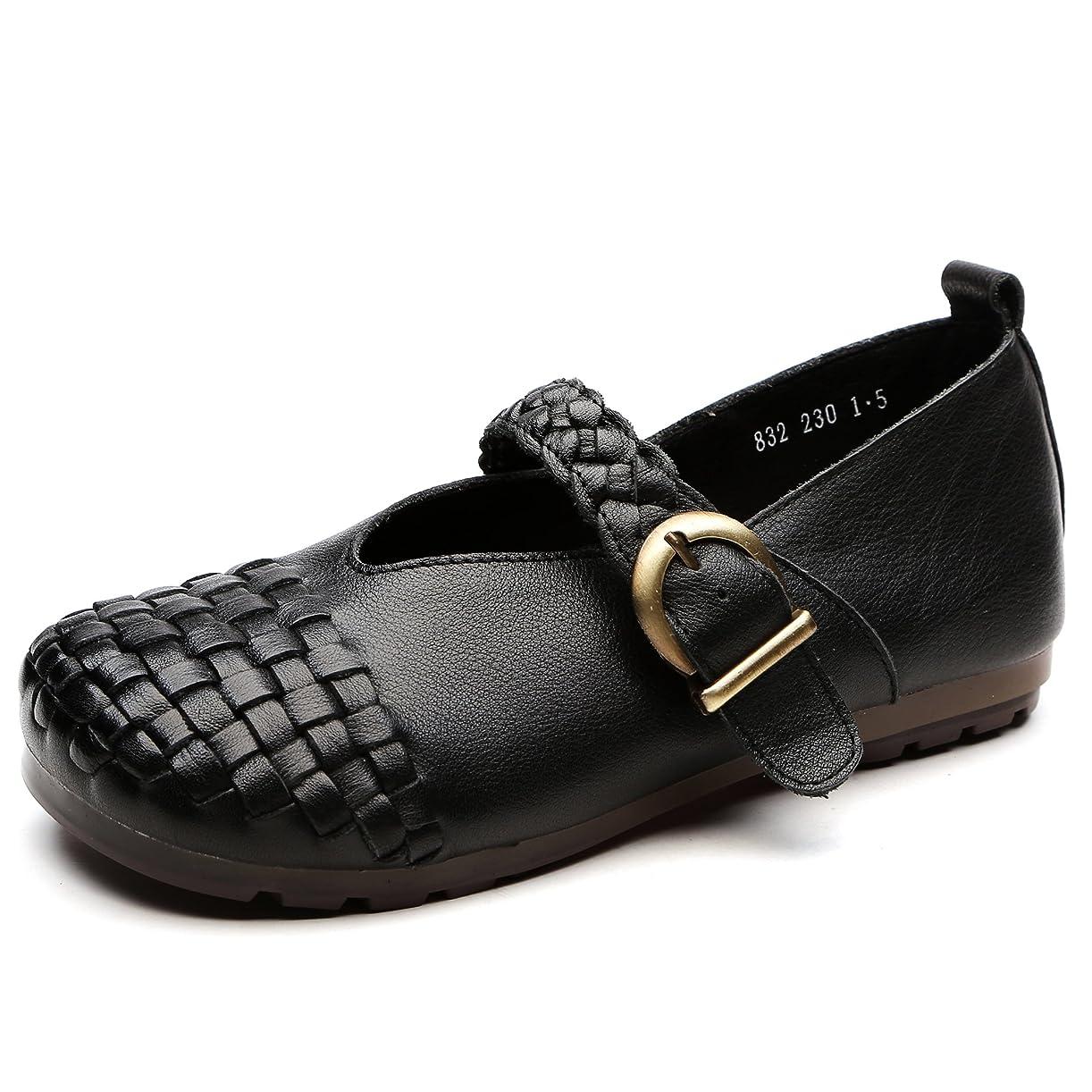 適格特異な劣る[Maysky] 柔らか ぺたんこ フロント 編込み 靴 アンクル ストラップ 3E 幅広設計 フラット コンフォート 痛くない 歩きやすい 疲れない 本革 美脚 おしゃれ ローヒール