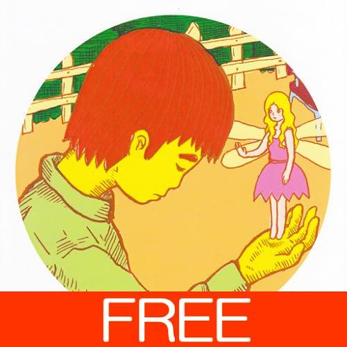 Short Stories 'Princess Kedama and Others' (FREE/Japanese)