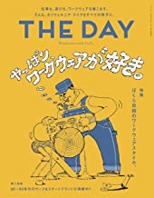 表紙: THE DAY (ザデイ) No.27 2018 Autumn & Winter Issue | 三栄書房