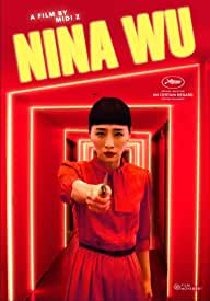 Inspired by Actual Events, NINA WU arrives on DVD and Digital May 18 from Film Movement