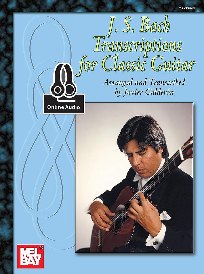 蛾感情解凍する、雪解け、霜解けJ. S. Bach Transcriptions for Classic Guitar (English Edition)