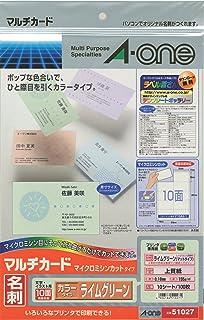 エーワン マルチカード 名刺 カラー ライムグリーン 100枚分 51027