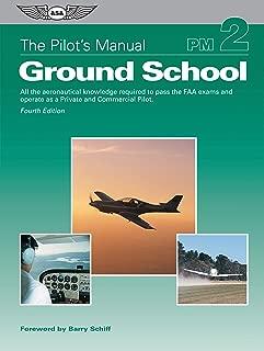 private pilot ground school online