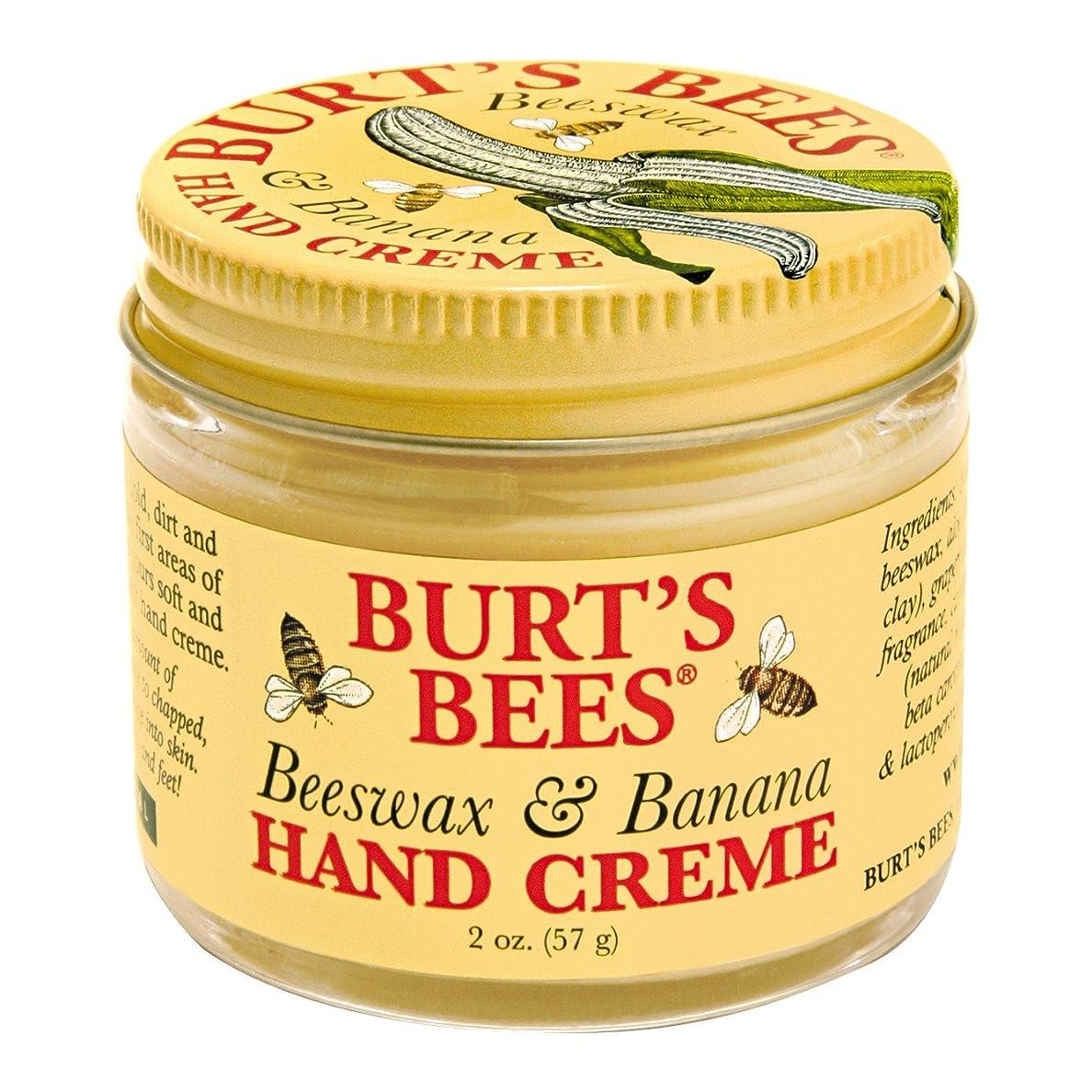 不幸小康おバーツビーの蜜蝋&バナナハンドクリーム57グラム (Burt's Bees) - Burt's Bees Beeswax & Banana Hand Creme 57g [並行輸入品]