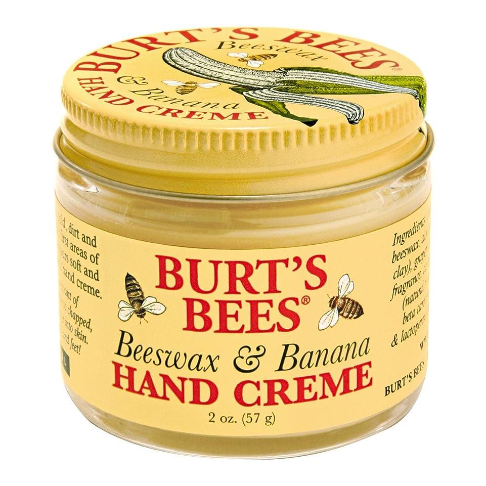 生き返らせる不正うねるバーツビーの蜜蝋&バナナハンドクリーム57グラム (Burt's Bees) - Burt's Bees Beeswax & Banana Hand Creme 57g [並行輸入品]