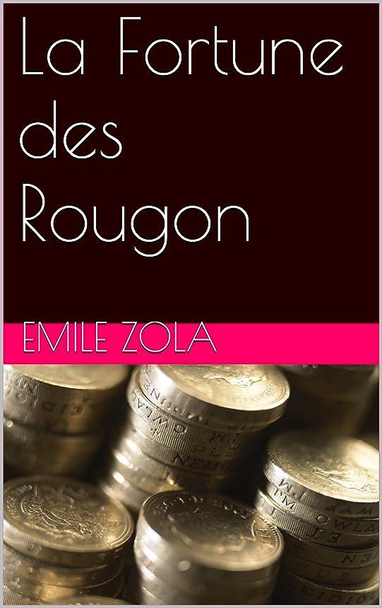 羨望男らしさ成熟したLa Fortune des Rougon (French Edition)