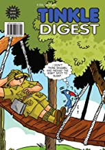 Tinkle Digest No. 336