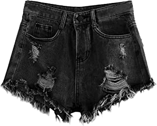 Women's Cutoff Pocket Distressed Ripped Jean Denim Shorts