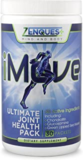 iMove Ultimate Joint Health Supplements- Glucosamine Chondroitin, MSM 1900mg, Turmeric, Boswellia, Hyaluronic Acid, Anti-Inflammatory, Antioxidant, Pain Relief for Your Back, Knees, Hands and More
