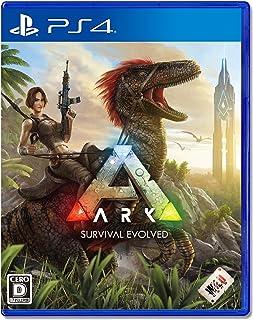 [PS4] ARK: Survival Evolved