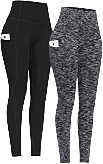 2 Pack High Waist Yoga Pants with Pockets, Tummy Control Capris Leggings, Workout 4 Way Stretch Yoga Leggings