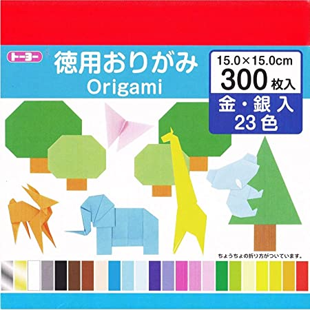 トーヨー 折り紙 徳用おりがみ 15cm角 23色 300枚入 090204
