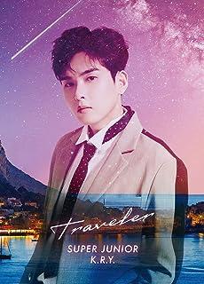 【Amazon.co.jp限定】Traveler【リョウク ver.】(CD)(初回盤)(ビジュアルシート付き)