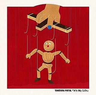 It's My Life (CD)