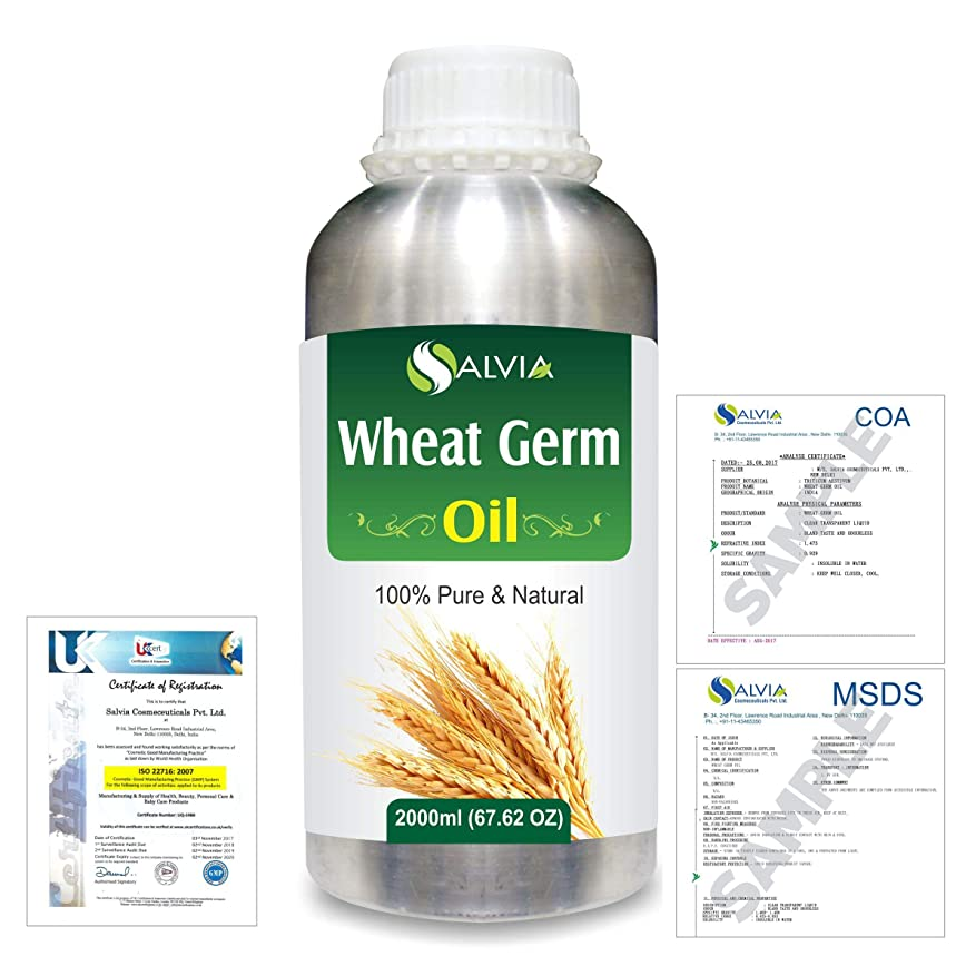 誕生日助けてペナルティWheat Germ (Triticum aestivum) 100% Natural Pure Essential Oil 2000ml/67 fl.oz.