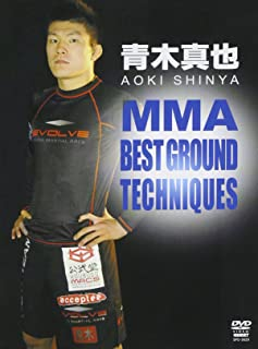 DVD>青木真也:MMA BEST GROUND TECHNIQUES (<DVD>)