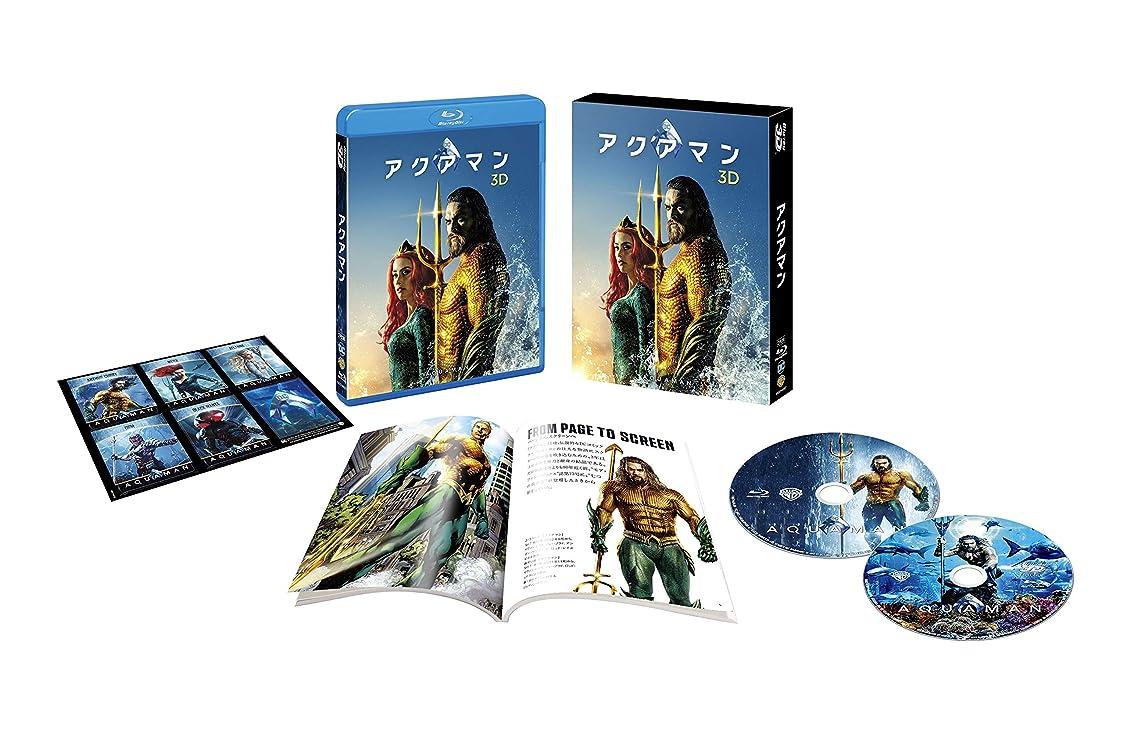 魂の前で小間アクアマン 3D&2Dブルーレイセット (初回仕様/2枚組/ブックレット&キャラクターステッカー付) [Blu-ray]