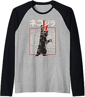 Vintage Japan Neko Zilla Cats Kittens Harajuku Christmas Raglan Baseball Tee