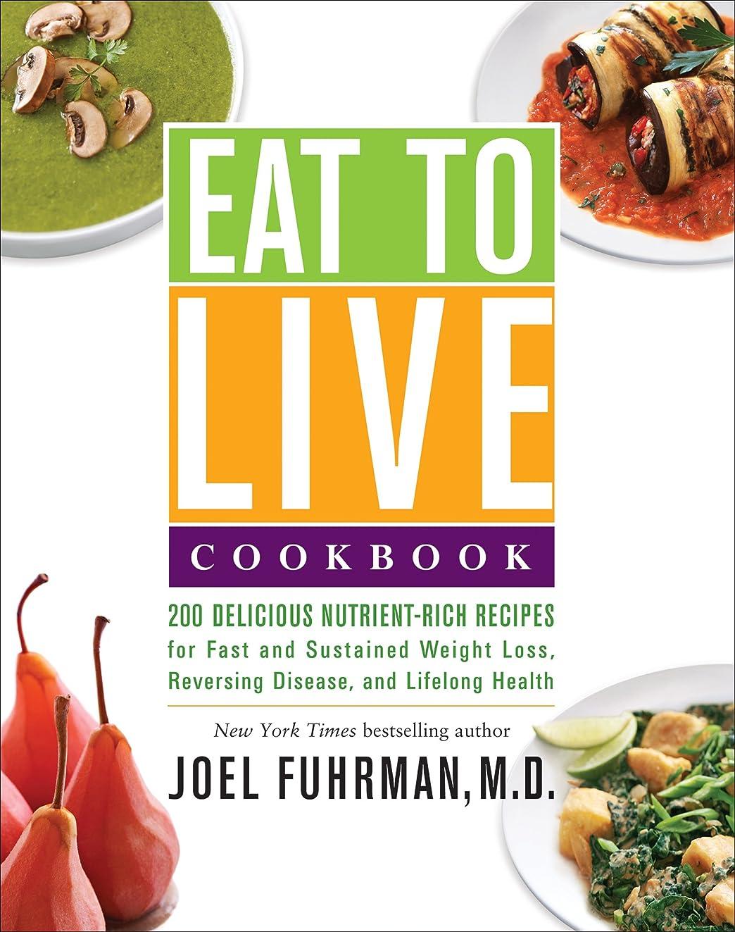 体系的に遺体安置所該当するEat to Live Cookbook: 200 Delicious Nutrient-Rich Recipes for Fast and Sustained Weight Loss, Reversing Disease, and Lifelong Health (English Edition)