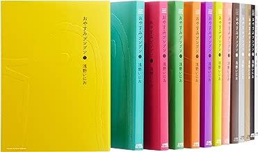 All 13 volume set Goodnight Punpun(Shogakukan Young Sunday Comics)[Japanese Import] (Japanese)
