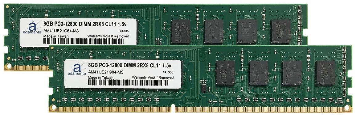 謝罪ママ禁輸Adamanta 16?GB ( 2?x 8gb )メモリアップグレードfor Asus p8h61?- M lx3?Plus ddr3?1600?pc3?–?12800?cl11?DIMM 2rx8?1.5?V RAM