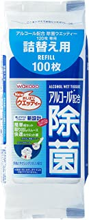 和光堂 おしぼり ウエッティー アルコール配合 除菌ウエットティッシュ 詰替え用 100枚