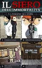 Il siero dell'immortalità - la progenie dell'uomo - volumi 1-2-3-4 (Italian Edition)
