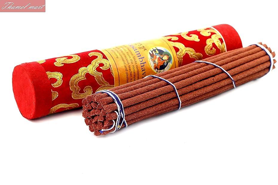 歩道トロリーバス悪のPadmasambhava Tibetan Incense Sticks?–?Spiritual & Medicinal Relaxation Potpourrisより?–?効果的& Scented Oils
