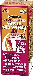 ワンラック (ONE LAC) バイタルサポートEX 500mg×15包