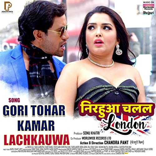 Bhojpuri film photo full hd nirahua chalal london download mp4