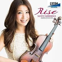 Rise - Faure: Violin Sonata No. 1 etc. -