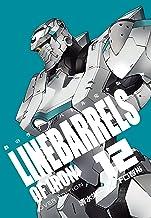 表紙: 鉄のラインバレル 完全版(12) (ヒーローズコミックス) | 清水栄一