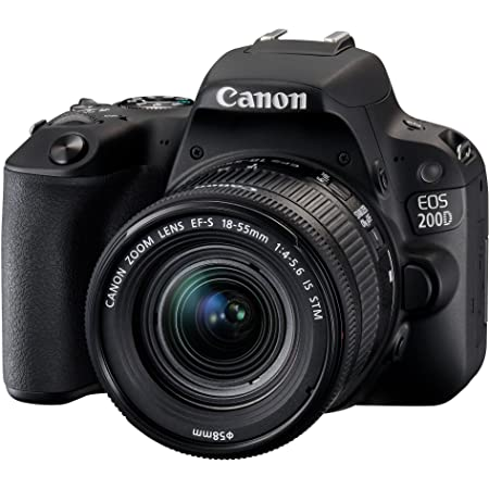 Canon Eos 200d 18 55isstm Cp 50 1 8isstm Kamera