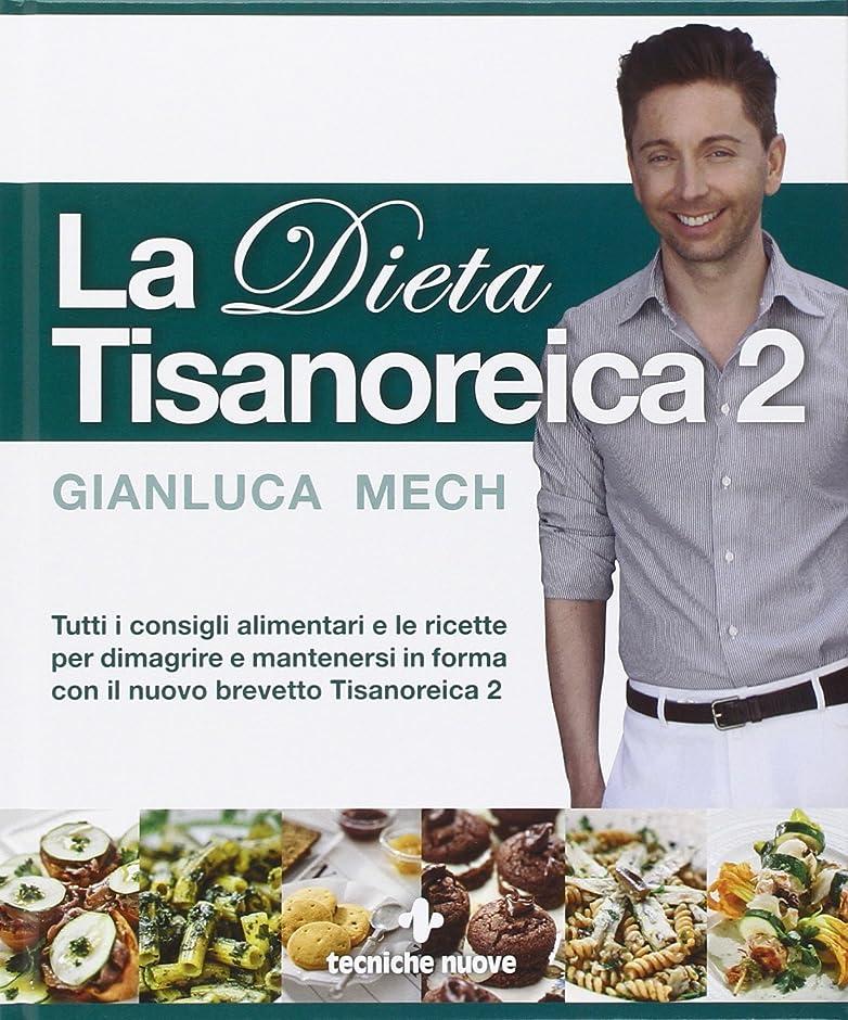 ペッカディロ繊細尋ねるLa dieta tisanoreica
