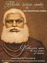 Bhakti-tattva-viveka