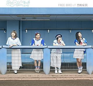 FREE BIRD/禁断症状(CD+エムカードTYPE-A)