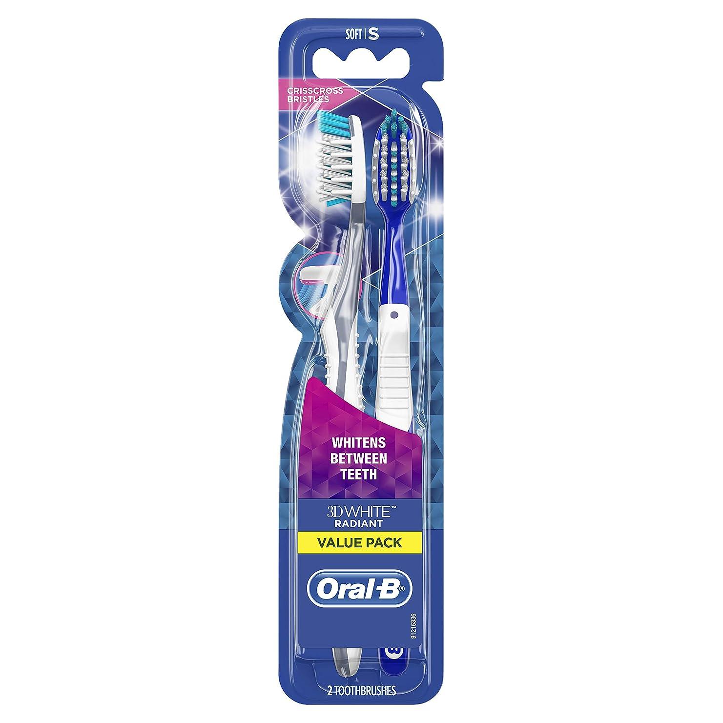 シンポジウム狐肝【Oral-B】バリューパック(2本セット)3DWHITE RADIANT歯ブラシ ソフト(色は多少異なる場合があります)