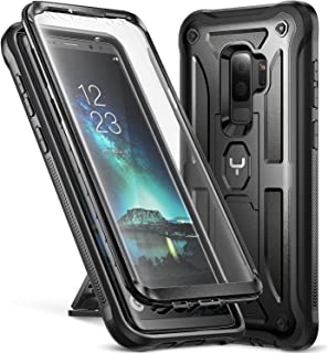 meshtex samsung galaxy s9 plus case
