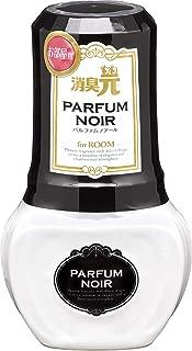 お部屋の消臭元パルファムノアール 消臭芳香剤 部屋用 400ml
